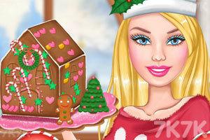 《艾莉的姜饼屋》截图2