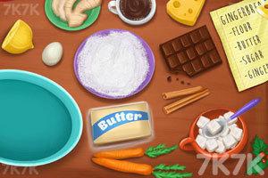 《艾莉的姜饼屋》截图1