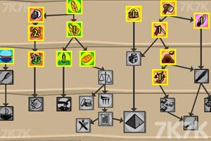 《原始人进化论2》游戏画面5