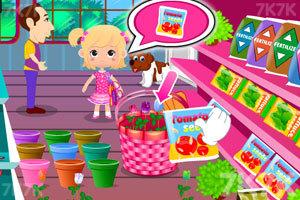 《宝贝的花园》游戏画面2