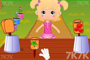 《宝贝的花园》游戏画面4