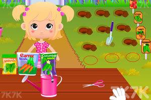 《宝贝的花园》游戏画面5