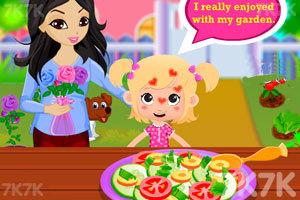 《宝贝的花园》游戏画面1