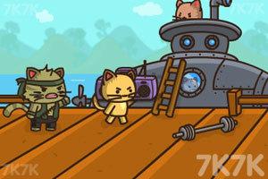 《猫咪向前冲2》游戏画面9