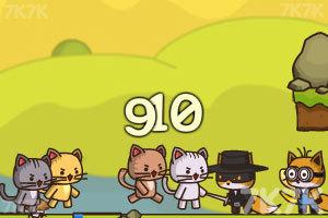 《猫咪向前冲2》游戏画面7