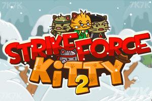 《猫咪向前冲2》游戏画面1