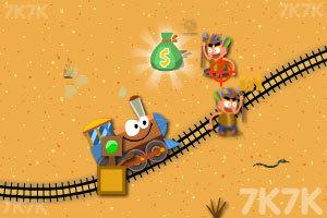 《运钞小火车2》游戏画面3