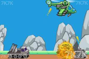 《前线战争》游戏画面3