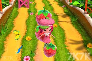 《草莓公主跑酷》游戏画面5