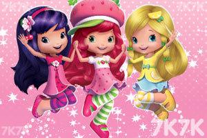 《草莓公主跑酷无敌版》截图2