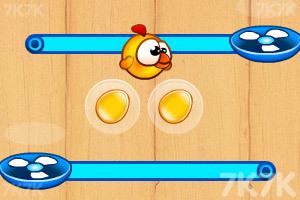 《还小鸡自由》游戏画面3