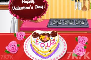 《情人节的甜蜜蛋糕》游戏画面2