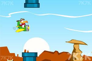 《小鸭子开飞机》游戏画面2