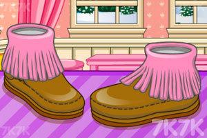 《属于你的流苏靴》截图1