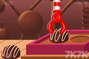 《糖果的世界》截图3