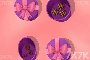 《糖果的世界》截图7