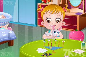 《可爱宝贝春季大扫除》游戏画面5
