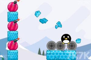 《黑企鹅去相亲》游戏画面3
