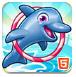 魅力海豚展6