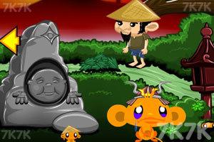 《逗小猴开心忍者篇》游戏画面2