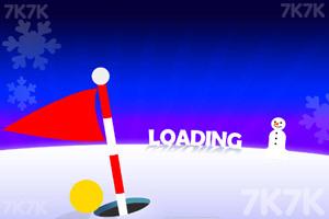 《冰地高尔夫》游戏画面1