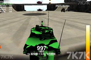 《疯狂驾驶之坦克联盟》游戏画面2