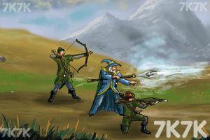 《皇族守卫军2无敌版》游戏画面1