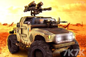 《战车冲冲冲》游戏画面1