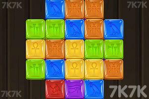 《消灭水晶方块》截图3
