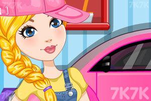 《清洁粉色小轿车3》截图3