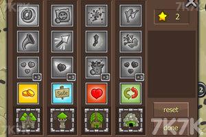 《王国大混战》游戏画面4