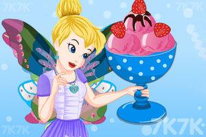 《小叮当做草莓冰淇淋》游戏画面1