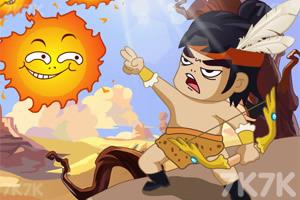 《干掉太阳》游戏画面1