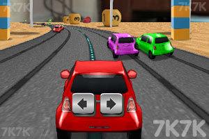 《狂热迷你小汽车》游戏画面3