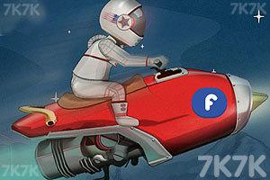 《太空摩托车挑战》截图2