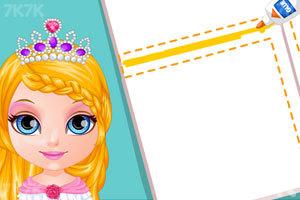 《芭比宝贝制作公主屋》截图4