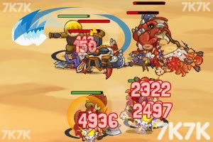 《骑士神话2中文无敌版》游戏画面5