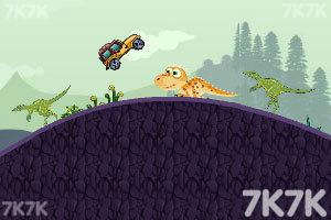 《冲出侏罗纪公园无敌版》游戏画面4