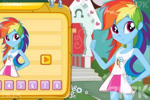 《彩虹小马人形大比拼》游戏画面2
