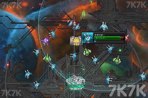 《保卫空间站中文版》游戏画面1