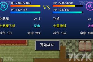 《二次元萌战团》游戏画面3