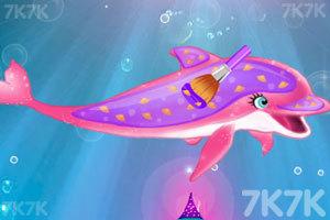 《公主的小海豚》游戏画面3