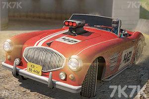 《极品老爷车》游戏画面2