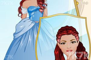 《漂亮的公主裙》截图2