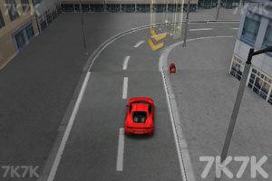 《快停下那跑车》游戏画面3