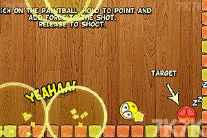 《油漆小球的战争》游戏画面4