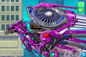 《组装机械雄鹰》游戏画面5