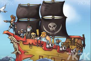 《海上生死战2中文版》游戏画面1