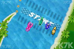 《飙船》游戏画面2