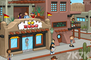 《老爹三明治店中文版》游戏画面3